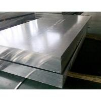 7075 T651/T7651/T7351 Aluminum Plate Thickness